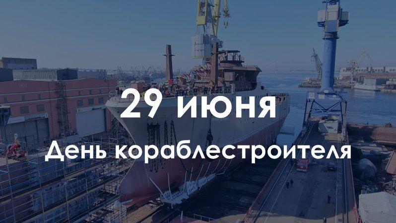 Елена Элекчян: Крымские судостроительные и судоремонтные предприятия обладают огромным производственным потенциалом
