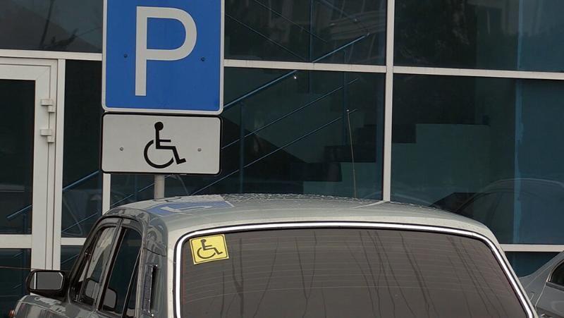 В России ограничат перечень пользователей бесплатными парковками