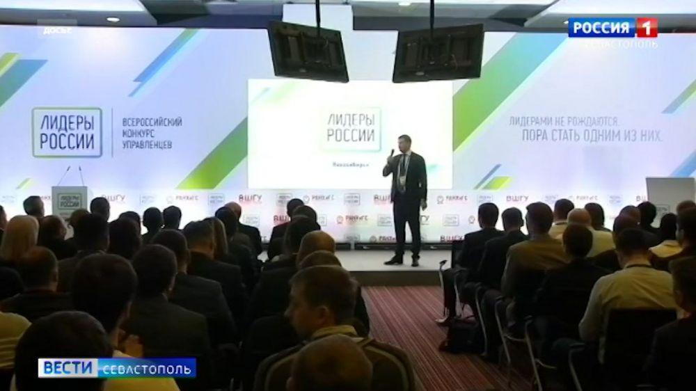 В Севастополе самозанятые граждане могут платить налоги по сниженной ставке