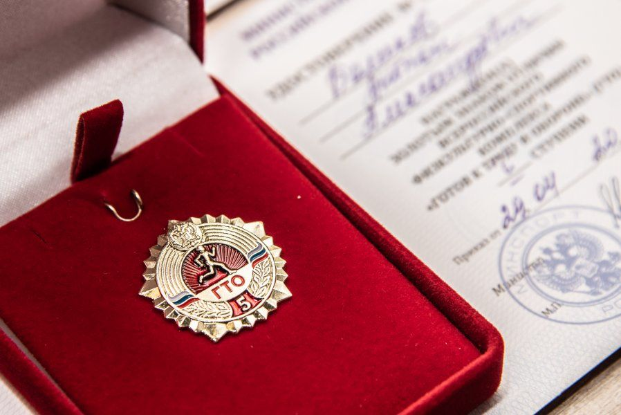 В Севастополе наградили отличников ГТО