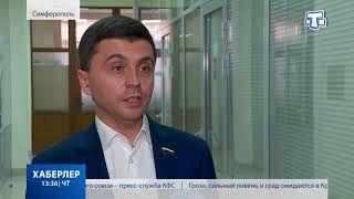 Выбор крымчан