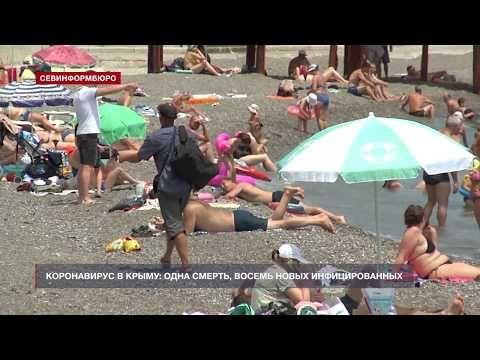 В Крыму зафиксирована ещё одна смерть пациента с коронавирусом