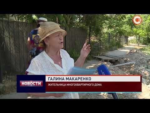 В Гагаринском районе Севастополя забросили разрытую траншею (СЮЖЕТ)