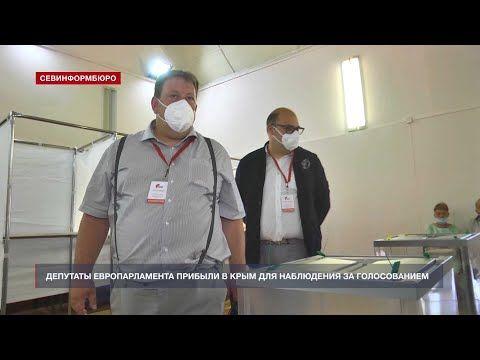 Депутаты Европарламента наблюдали в Крыму за голосованием