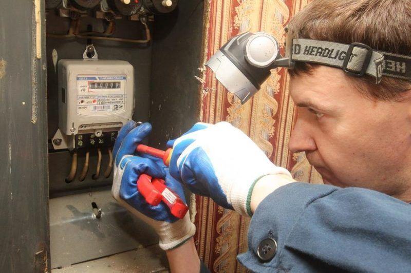 Вступили в силу новые правила для владельцев электросчетчиков: и проверки будут, и штрафы есть