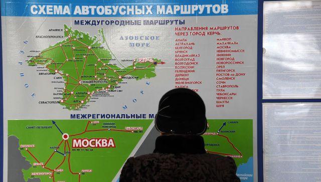 В Крыму открыли новые межрегиональные автобусные маршруты
