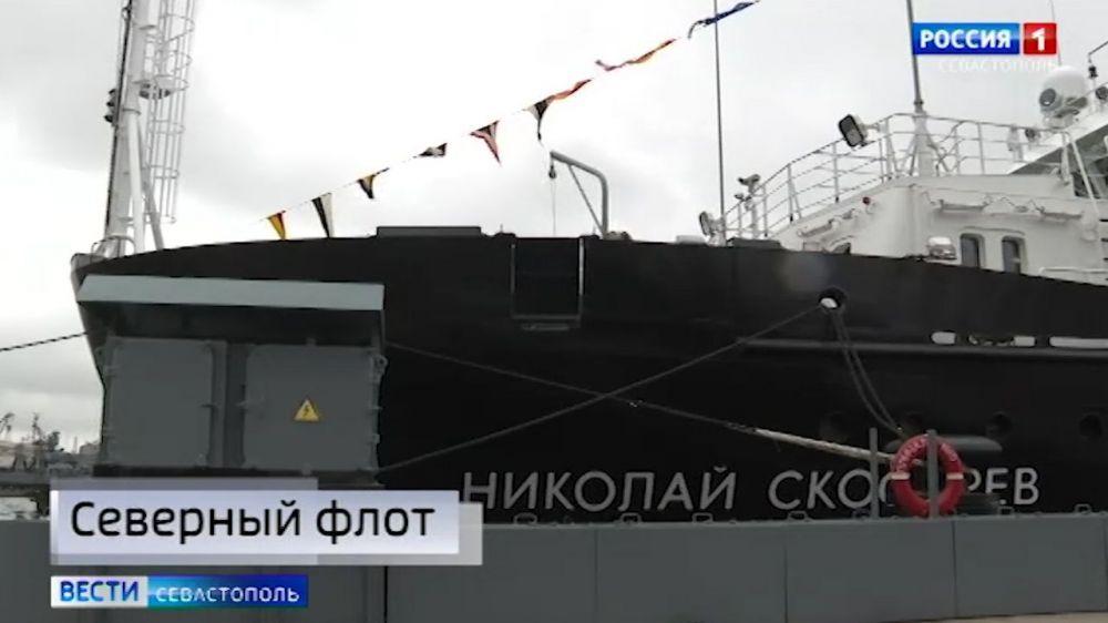 В состав флота вошло малое гидрографическое судно «Николай Скосырев»