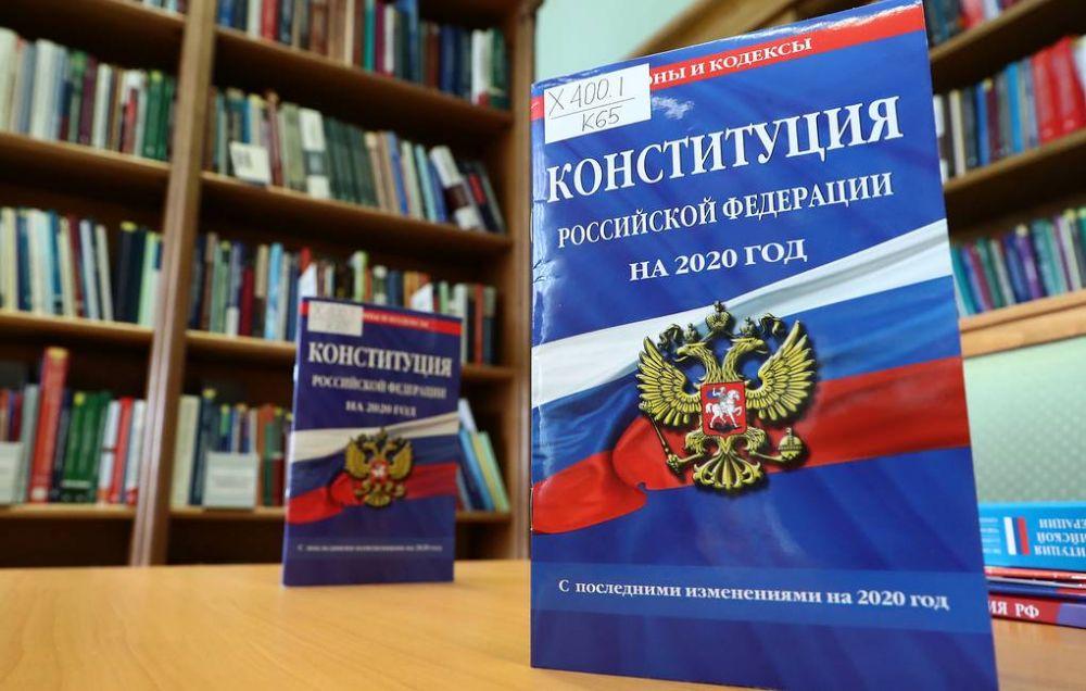 Жители Симферополя поддержали поправки в Конституцию России