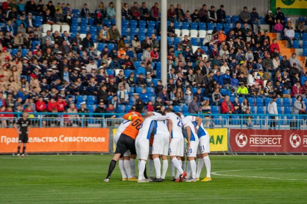 На матчи Премьер-лиги КФС частично допустят болельщиков