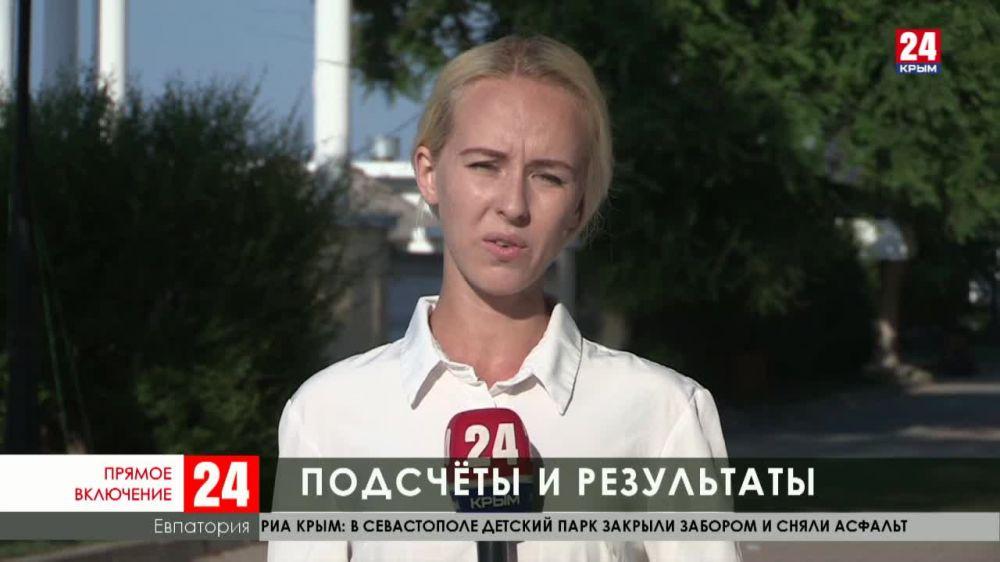 Поправки к Конституции РФ: прямое включение из Евпатории