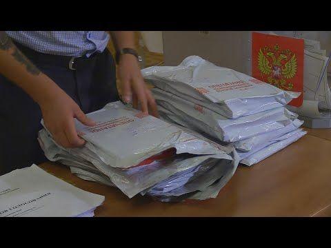 Явка на голосовании по поправкам в Конституцию превзошла прогнозы экспертов (СЮЖЕТ)