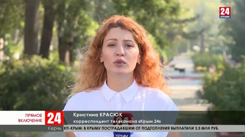 В Керчи огласили итоги голосования по поправкам к Конституции
