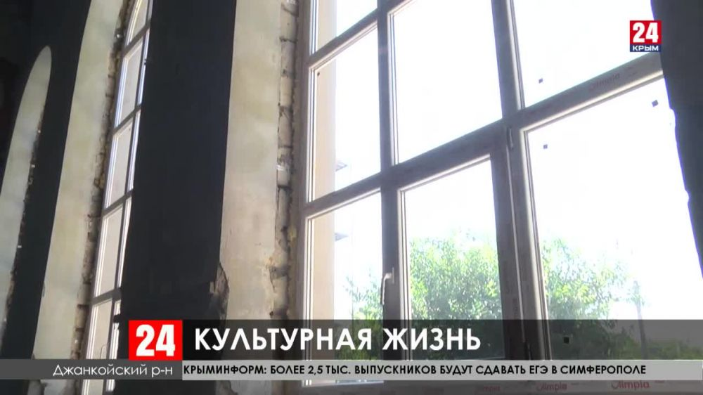 В Джанкойском районе начали ремонт трех домов культуры