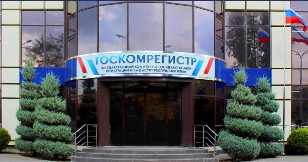 Специалисты Госкомрегистра РК обработали более 44 000 заявлений за полгода