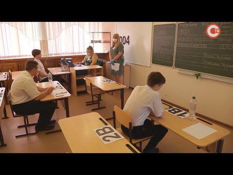 По всей России стартовала кампания ЕГЭ-2020 (СЮЖЕТ)