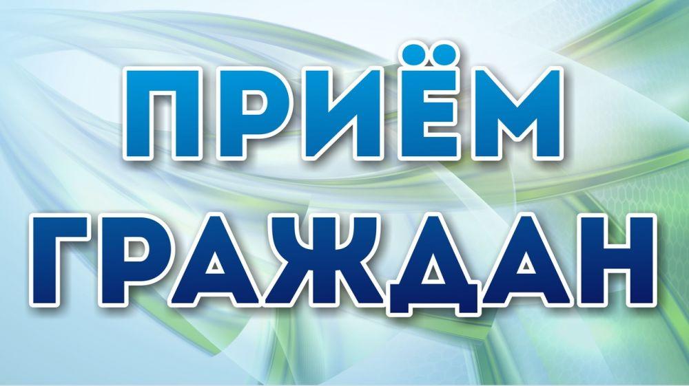 Со 2 июля в Министерстве образования, науки и молодежи Республики Крым возобновляется личный прием граждан – кандидатов в усыновители, опекуны (попечители)