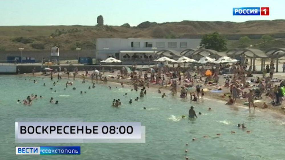 Почему в Севастополе закрыты кальянные и можно ли заразиться COVID на пляже