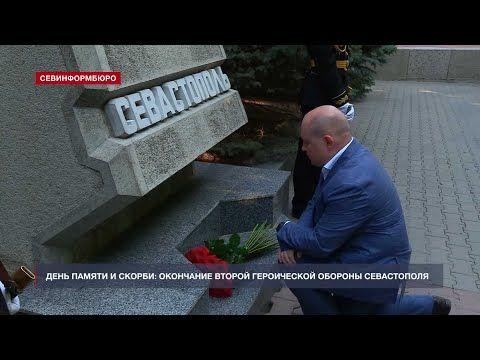 Развожаев возложил цветы к стеле «Севастополь» на алле городов-героев