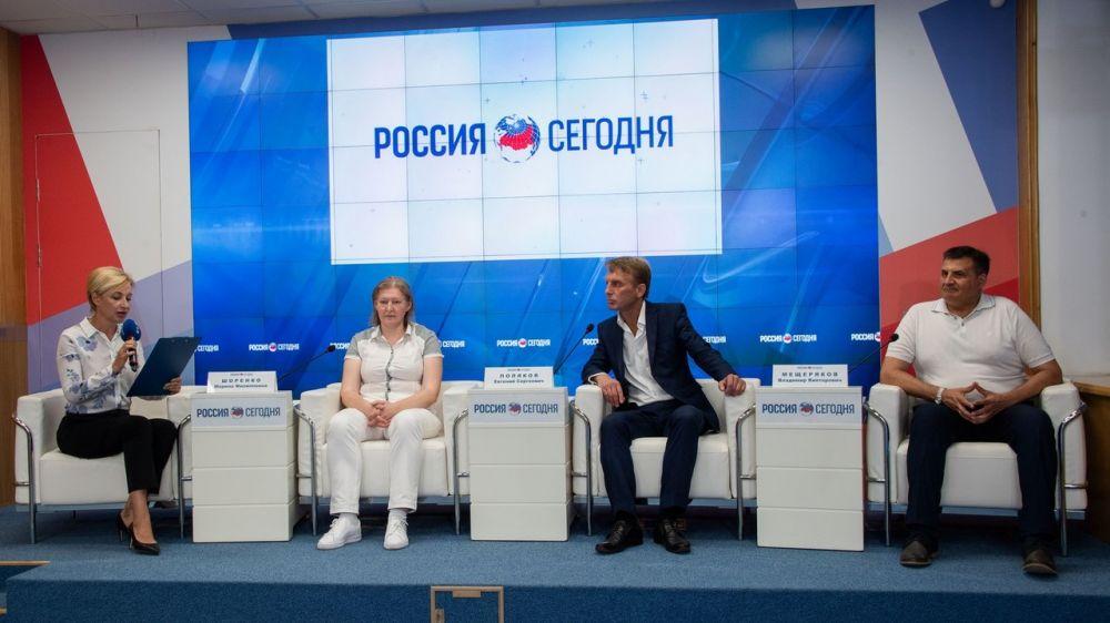 В пресс-центре МИА Россия Сегодня в городе Симферополе состоялась онлайн-конференция, посвященная Международному дню борьбы с наркозависимостью и незаконным оборотом наркотиков