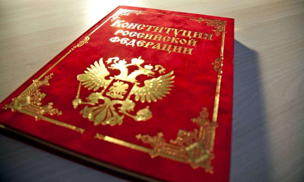 ЦИК России утвердил итоги голосования по поправкам