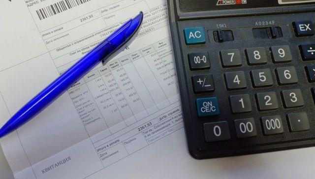 В Крыму в единых платежках появится счет за страховку
