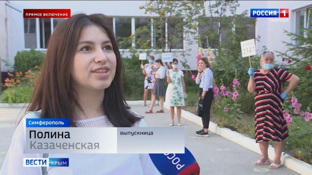 Выпускники Крыма сдают первый единый госэкзамен