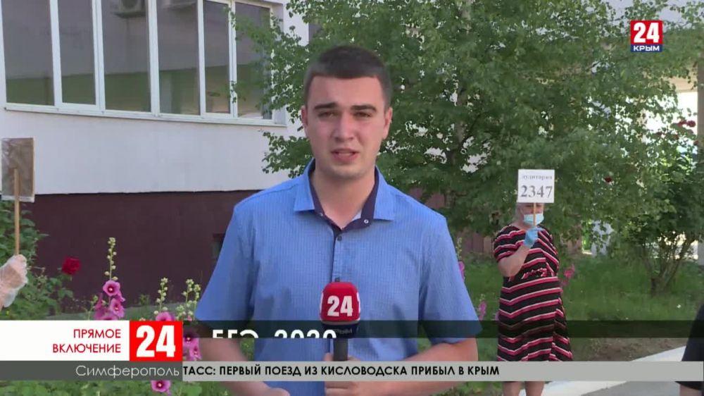 Как проходит ЕГЭ в Крыму