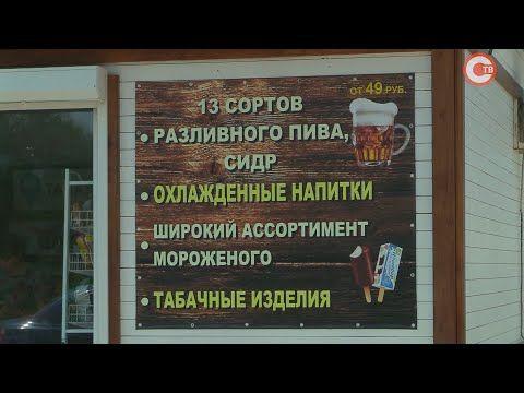 Сотрудники управления потребительского рынка Севастополя провели рейд (СЮЖЕТ