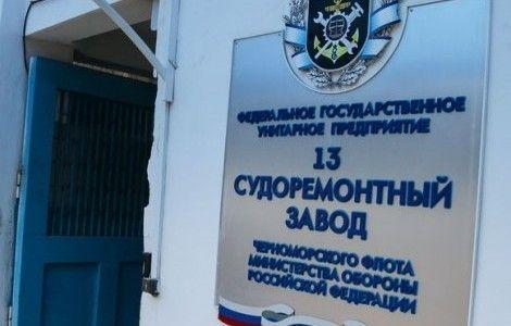 В Севастополе завершен ремонт крейсера «Москва»