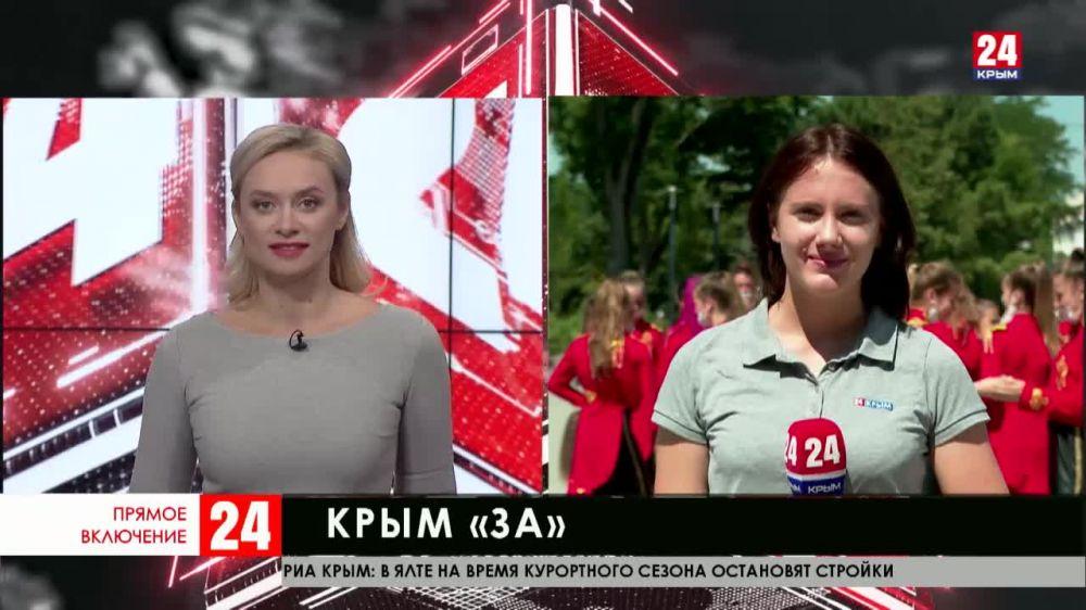 Крым – «за»: как на полуострове отмечают принятие поправок к Конституции РФ