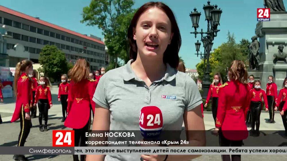 Общественники подготовили необычную праздничную акцию в Симферополе