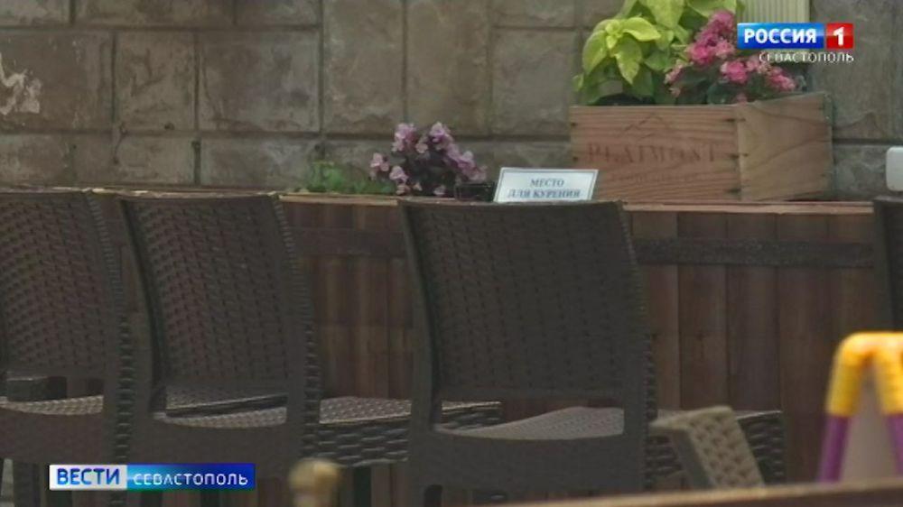 Когда в Севастополе снимут запрет на курение кальяна