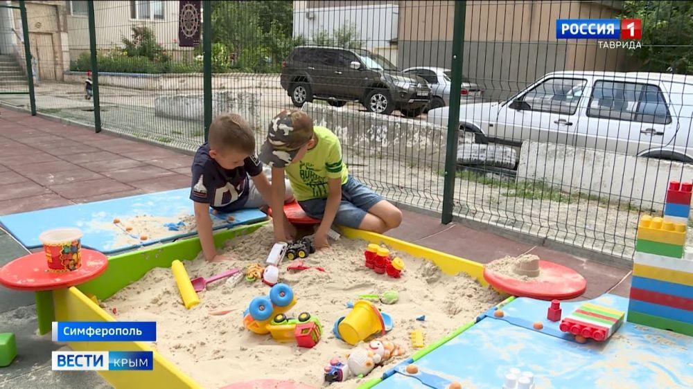 Война за детскую площадку разгорелась в Симферополе