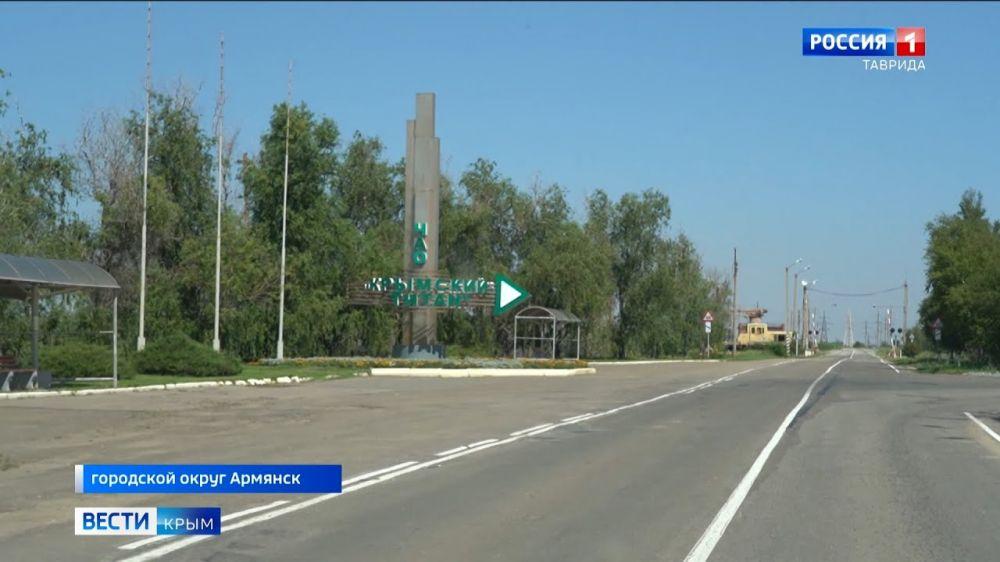«Крымский титан» снова начнет работать: какая обстановка на севере Крыма