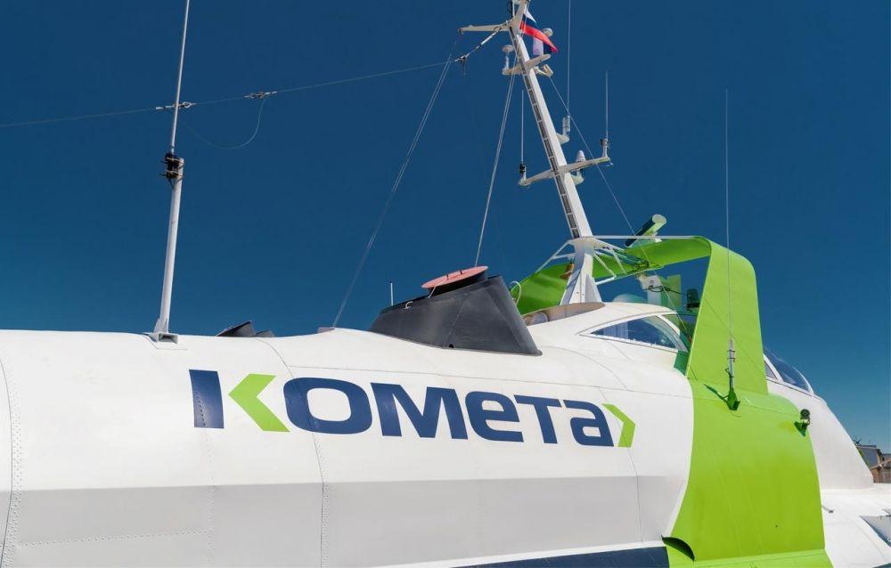 Рейсы «Кометы» в Крыму временно приостановили
