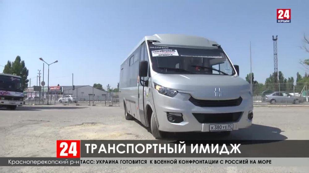 Нелегальные перевозки и автобусы без кондиционеров: рейд по крымским автостанциям