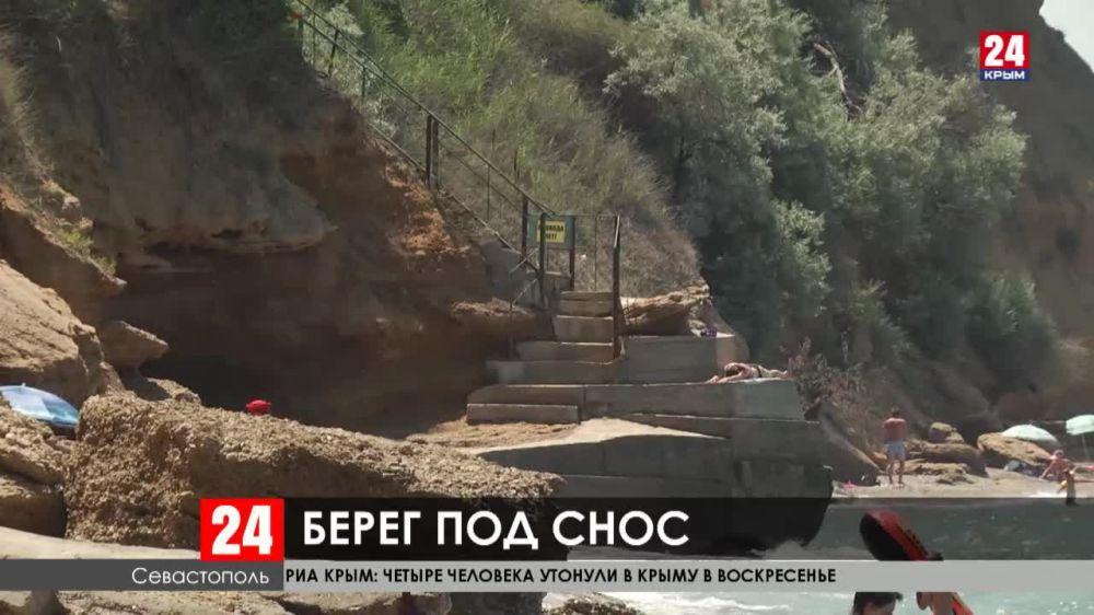 В посёлке Кача под Севастополем нелегальные строения спасают берег