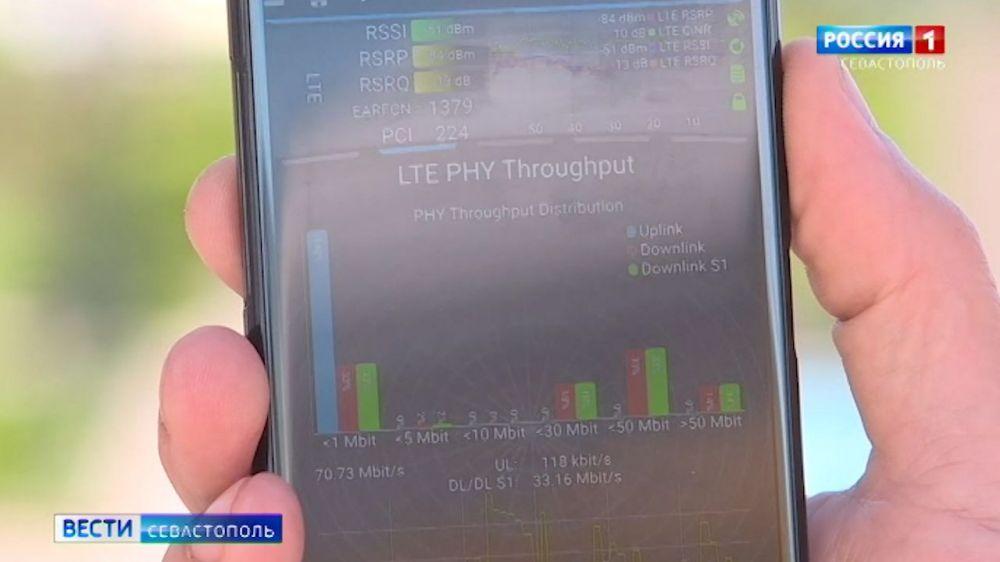В Крыму появилось более 200 базовых станций высокоскоростной передачи данных