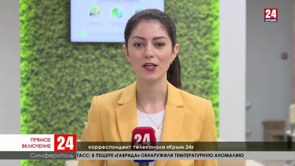 В Крыму стартовал образовательный марафон для специалистов сферы поддержки предпринимательства