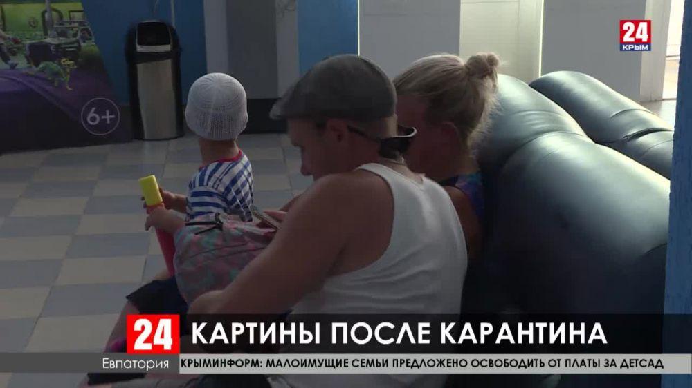 В Крыму сняли ограничения на работу кинотеатров