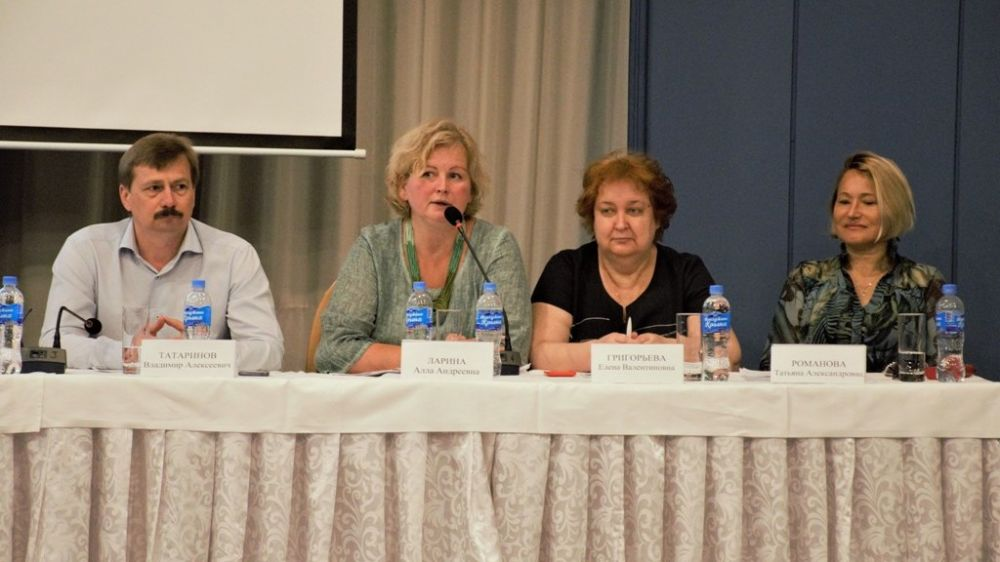 В Ялте стартовал семинар некоммерческих организаций