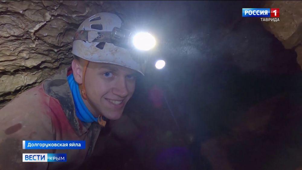 На Долгоруковской яйле Крымских гор открыли новую пещеру