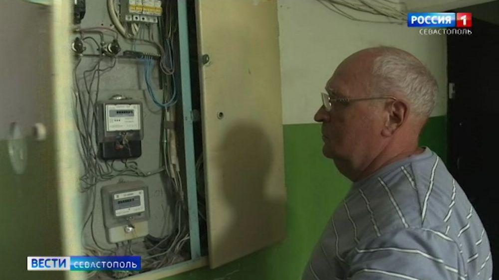 В Севастополе ветерану, обманутому лжеэнергетиками, пересчитали задолженность
