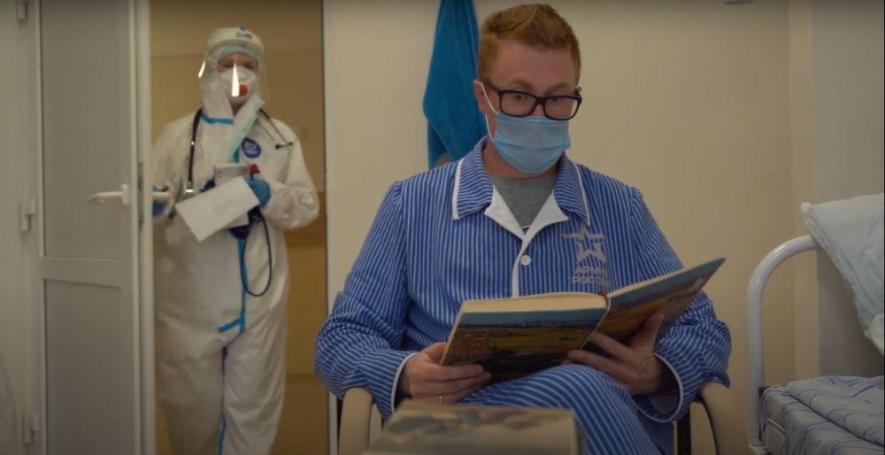 Военврач из Севастополя участвует в испытаниях вакцины от коронавируса