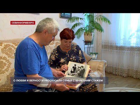 Более 50 лет в браке: семья Пархоменко раскрыла секреты счастливой семейной жизни
