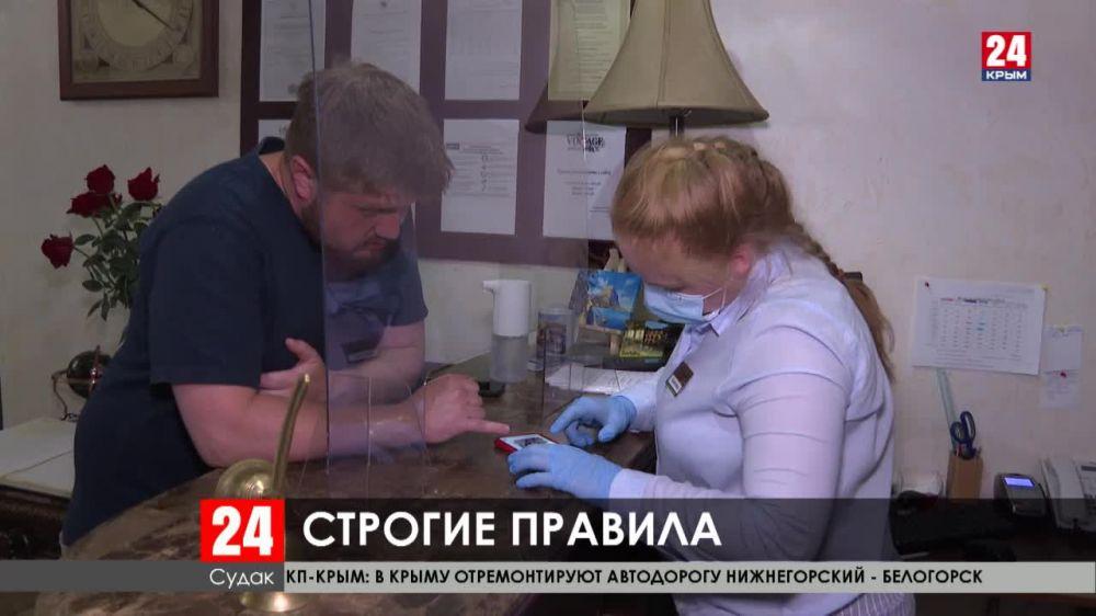 Регулярная дезинфекция и контроль здоровья: соблюдают ли крымские отели требования безопасности