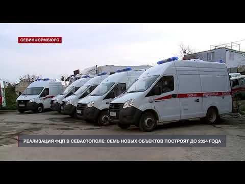 До медицинского кластера в Крыму далеко – Андрей Никитченко