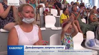 Хаберлер ( на русском языке)08.07.2020