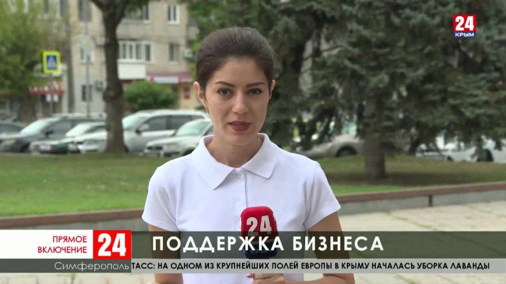 Крымским предприятиям окажут финансовую поддержку