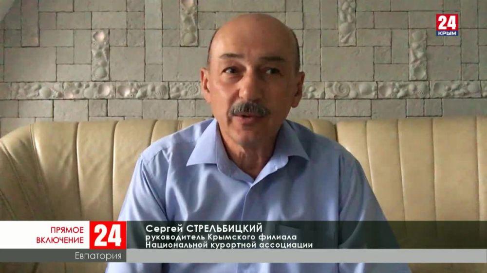 Каковы туристические перспективы у Крыма до конца года